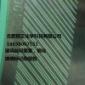钢化玻璃标记陶瓷粉 钢化夹胶玻璃专用标记瓷粉  钢化瓷粉