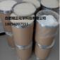 供应超细二氧化锆 陶瓷专用二氧化锆结构陶瓷增韧专用二氧化锆