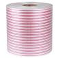 5毫米*1250米pe封缄胶带opp塑料袋封口胶带封口胶条
