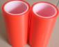 红皮透明双面胶 红色双面胶